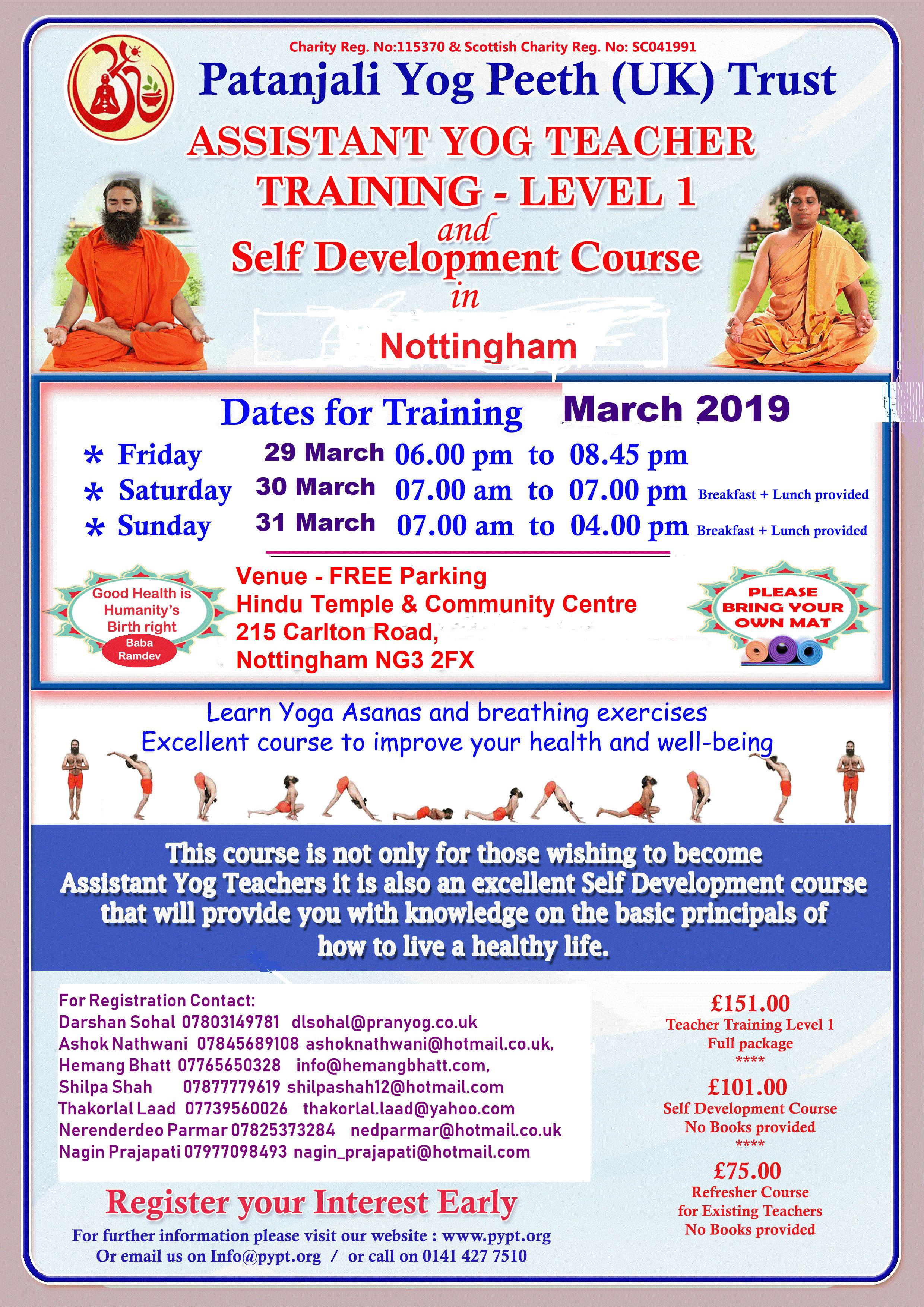 Assistant Yog Teachers' Training in 2019 | Swami Ramdev | Patanjali
