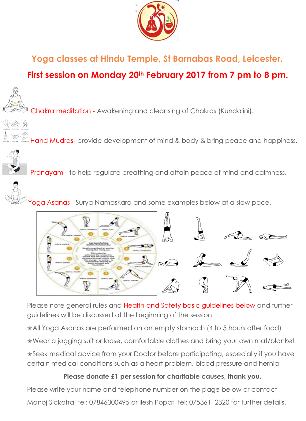 Yoga classes at Hindu Temple, St Barnabas Road, Leicester.  First session on Monday 20th February 2017 from 7 pm to 8 pm