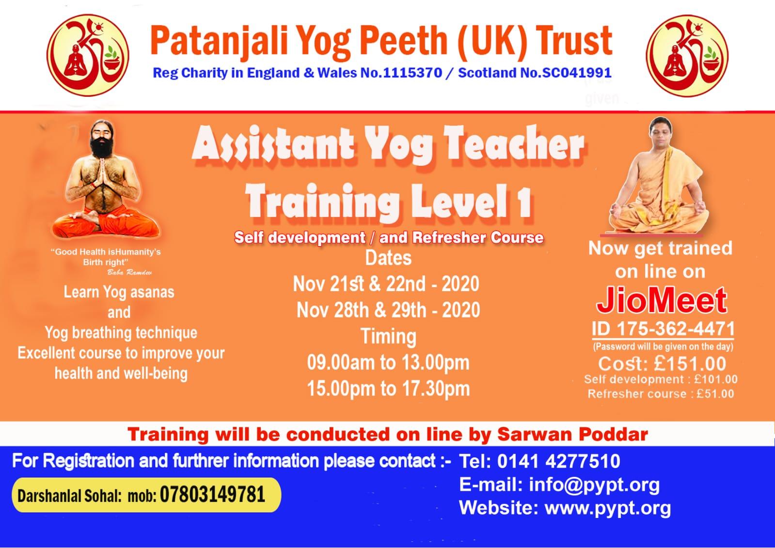 AYT training online November 2020